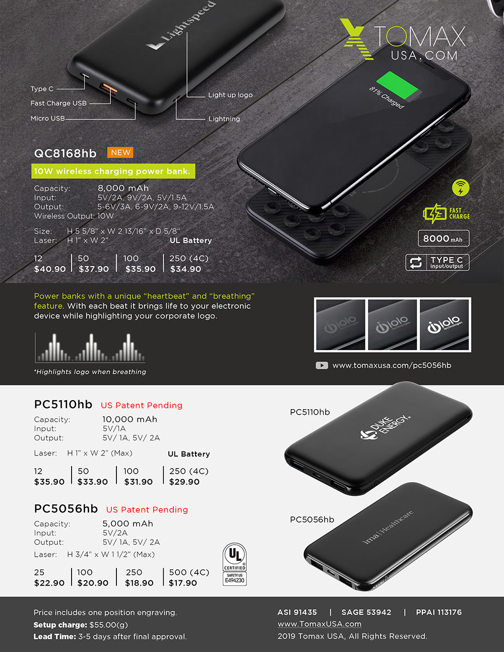 New 10W wireless charging powerbank, with heartbeat and breathing logo